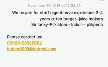 We require for staff urgent