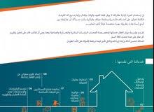 خدمات مييزه في إدارة الممتلكات والتسويق العقاري **&_