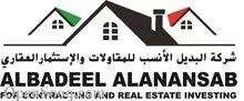 قطعة أرض سكنية /للبيع - سوق الجمعه