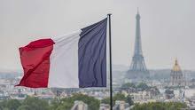 دورات لغة فرنسية لجميع المستويات