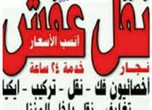 نقل عفش خدمة هافلوري ووانيت جميع مناطق الكويت