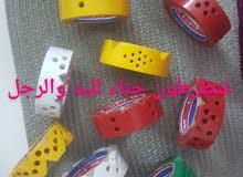 استيكرات رمضان وشطرطون وحناء دم الغزال