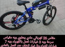 دراجات كهربائيه لصغار وكبار نوعيه ممتازه