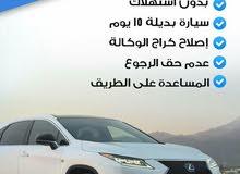 أمن سيارتك ضد الغير .... وأختر هديتك