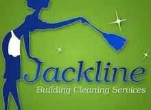 جاكلين عاملات نظافة بنظام الساعة/jackline maid services