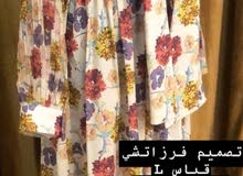 فستان فرزاتشي