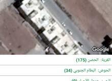 أرض سكنيه مميزه للبيع قرب جامعة جدارا