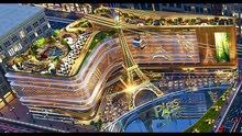 *للبيع محل تجاري بداخل باريس مول العاصمة الادارية