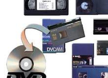 تحويل أشرطة DV /  S HVS C / VHS إلي فلاش مميوري أو DVD