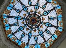 قبب معشق زجاج ملون استركشر ونوافذ المنيوم دربزين ستالس وحديد شورات حمام