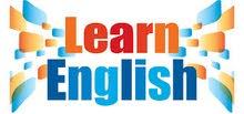 دورات تقوية في اللغة الانكليزية