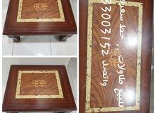 للبيع طاولات خشب بحريني قوي