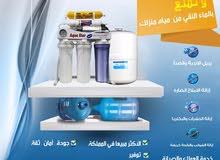 فلتر المياه الاكثر مبيعا في المملكة