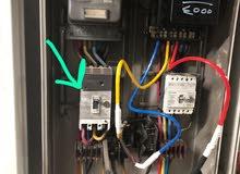 عدادات الشركة السعودية للكهرباء