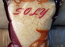 ارز سولي
