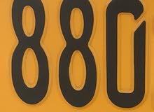 للبيع 88017/ي