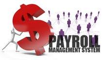 برنامج حساب الرواتب و ادارة الموارد البشرية