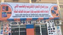 محل الکترونیات  لل اجار