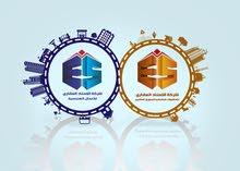 وظائف شاغرة: مهندسين/مهندسات(معماري،مدني،جرافيك)