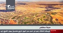 للبيع بالمدينة الجديدة بجوار الشيخ زايد فدان ارض