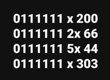 0111111