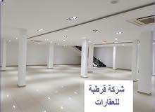 صالة في منطقة سوق الجمعة 2 طوابق . الايجار