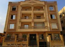 apartment area 137 sqm for sale