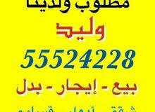 400 sqm  apartment for rent in Al Ahmadi