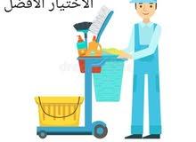 مطلوب عملات اليومية خدمة انظيف