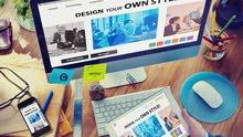 تصميم المواقع الإلكترونية والإعلانات