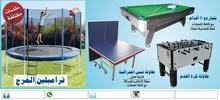 العاب التسليه متوفر لدى متجر عمان للرياضة زاخر مول