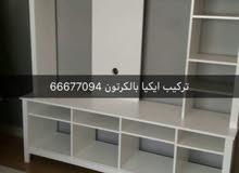 نجار تركيب ايكيا بالكرتون 66677094 توصيل وتركيب اثاث ايكيا الكويت