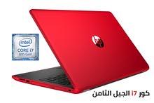 جهاز HP Notebook - 15-bs192ne Core i7 الجيل الثامن