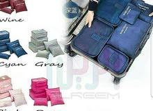عدد ست شنط طقم لتنظيم حقيبة سفرك