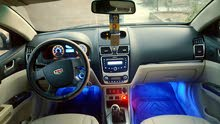 Used Geely Emgrand 7 for sale in Alexandria