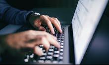 مهندس حاسوب شهادة بكالوريوس