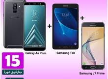 Samsung  device in Kuwait City