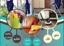 شركة المرايا لتنظيف المنازل الجديده باحدث المكائن