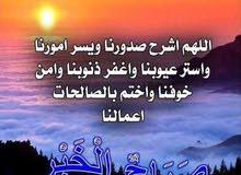 مصرى ابحث عن عمل فى استراحه او حارس 0562058085