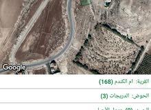 ام الكندم حوض الدريجات 780م اسكان المهندسين