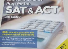 math and science prep for the SAT & ACT 2nd ediction