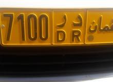 رقم اللبيع 7100در