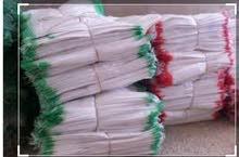 شوالات ، أكياس بلاستك, خيط، تبانيات خيشة لبناني