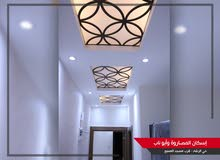 3 rooms  apartment for sale in Madaba city Hanina Al-Gharbiyyah