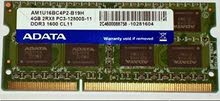 RAM 4GB 1600 CL11
