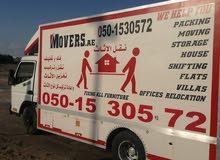 شركة البيت الأبيض نقل أثاث 0501530572