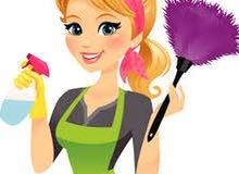 خدم مؤقت طبخ وتنظيف