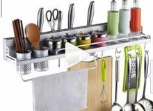 منظم ادوات الطبخ