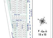 عرطه ارضيتين بجانب بعض على ثلاثه شوارع مخطط الشيخ مازن العقربي