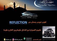 اقوى عروض رمضان ...